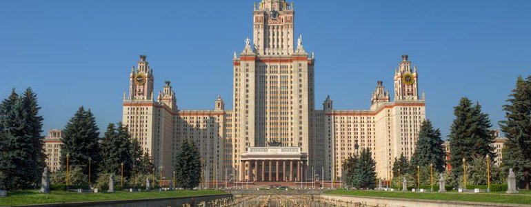 Moscow State Univercity at Sparrow Hills image