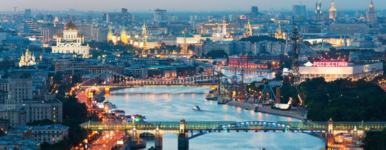 Vibrant capital of Russia image