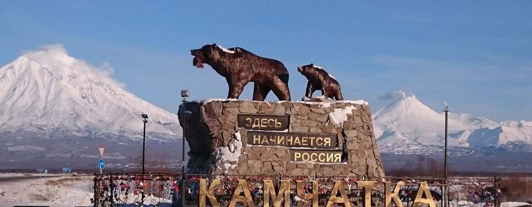 Russian bears monument image
