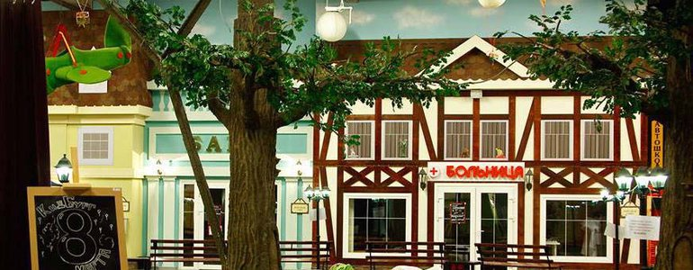 Kidburg: city for kids image