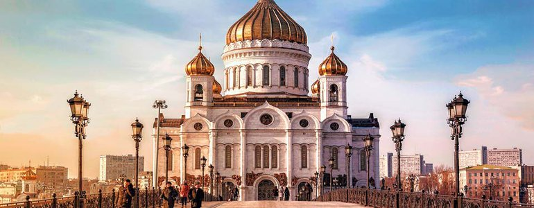 The Cathedral of Christ the Saviour image