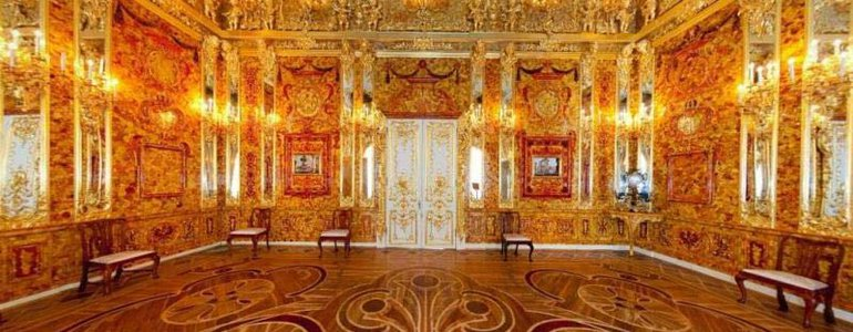 The Amber Room image
