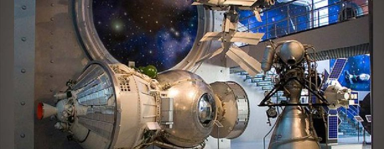 Space Museum image