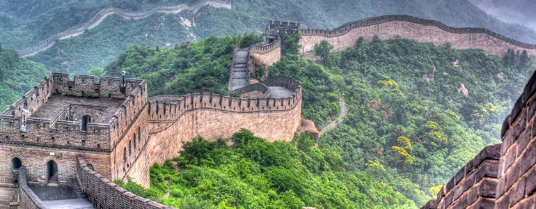 Great Chinese Wall image