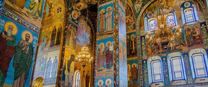 the Church of the Savior on Spilled Blood image