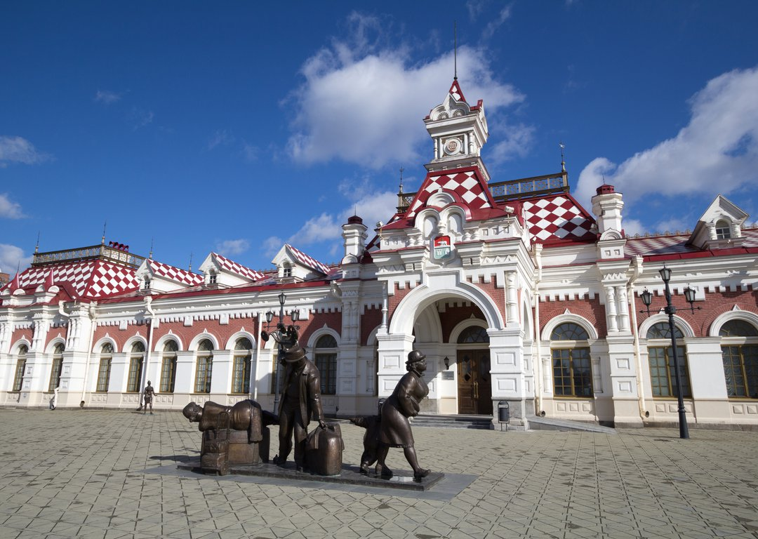 OLD BUILDING OF THE TRAIN STATION IN EKATERINBURG image