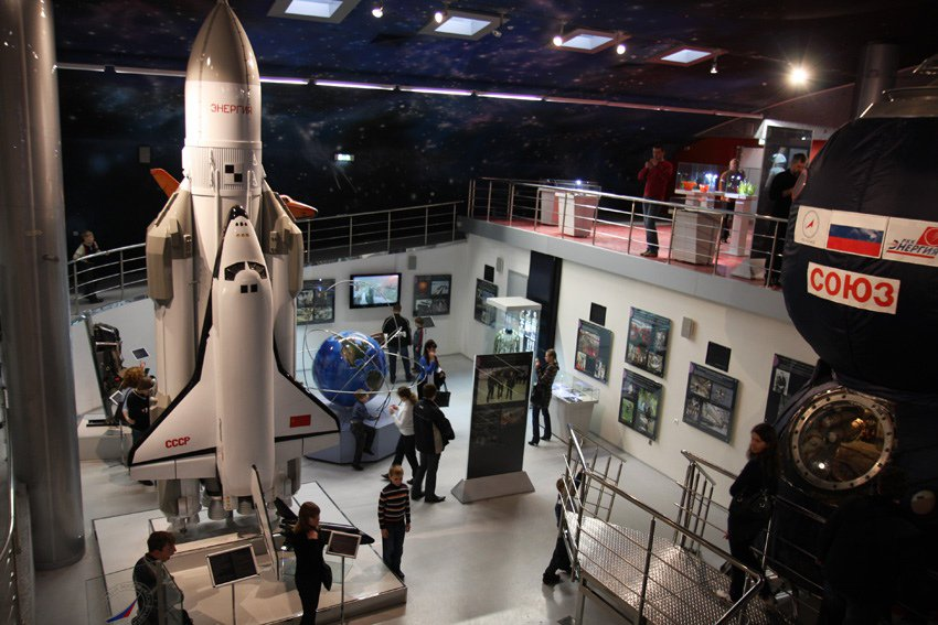 Museum of Cosmonautics image