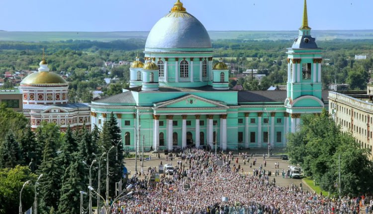 Cathedral in Kursk image