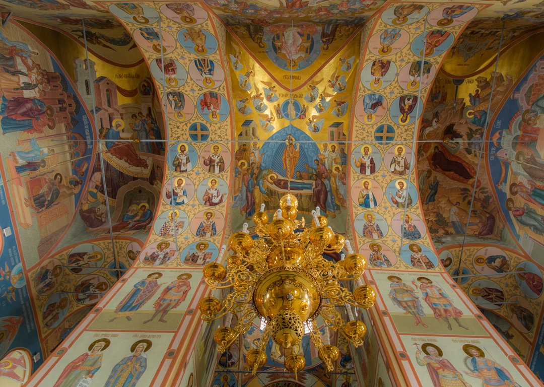 St. Sophia's Cathedral image