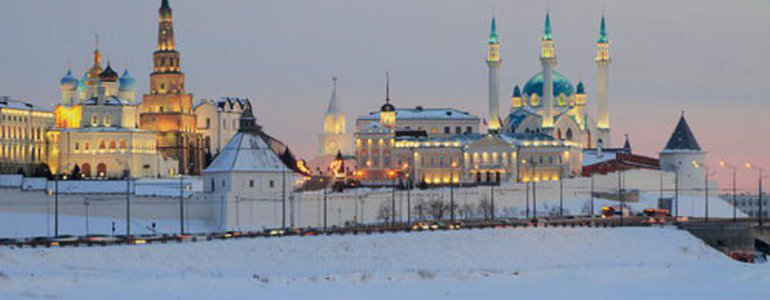 Winter in Kazan image