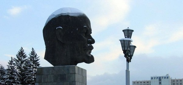 The Lenin's Head Monument in Ulan-Ude image