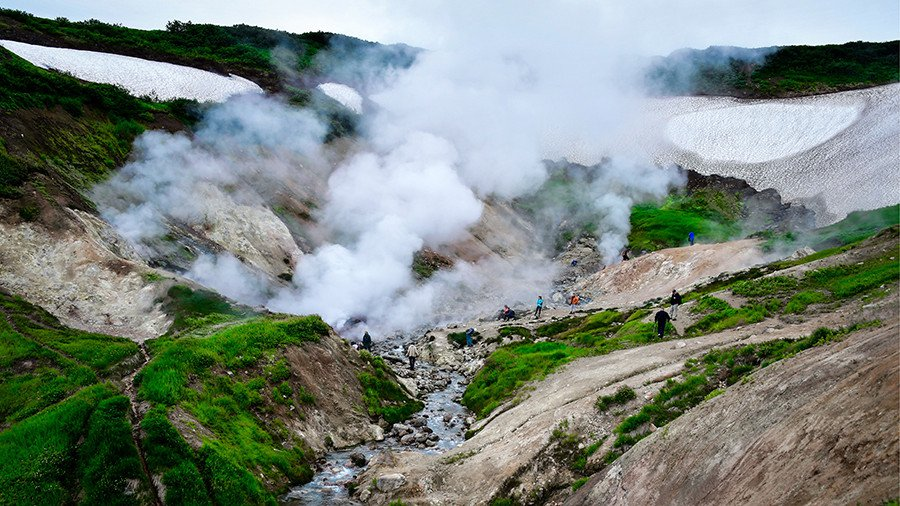 Mini Valley of Geysers image