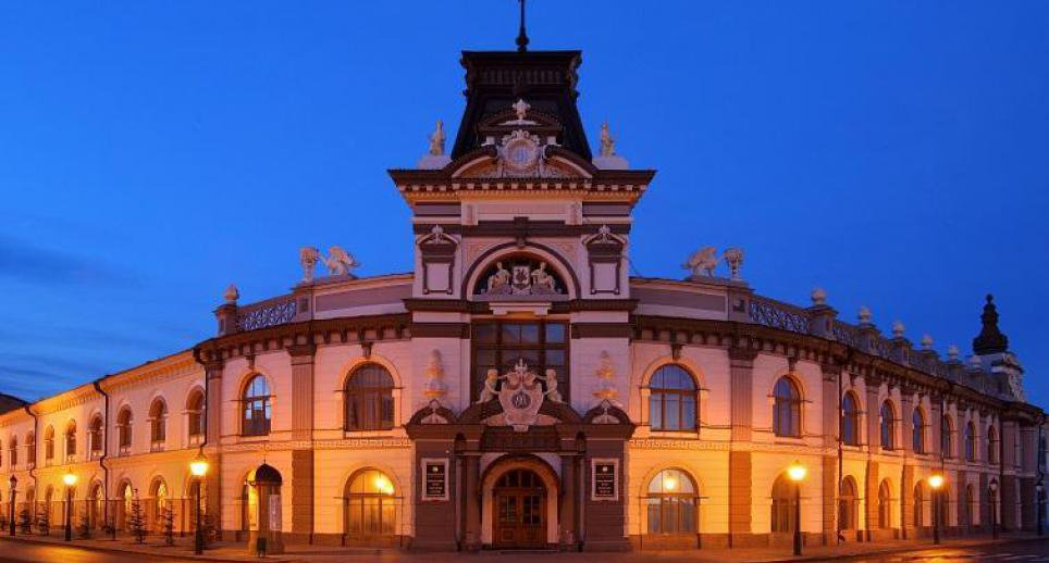 THE NATIONAL MUSEUM OF THE REPUBLIC OF TATARSTAN image