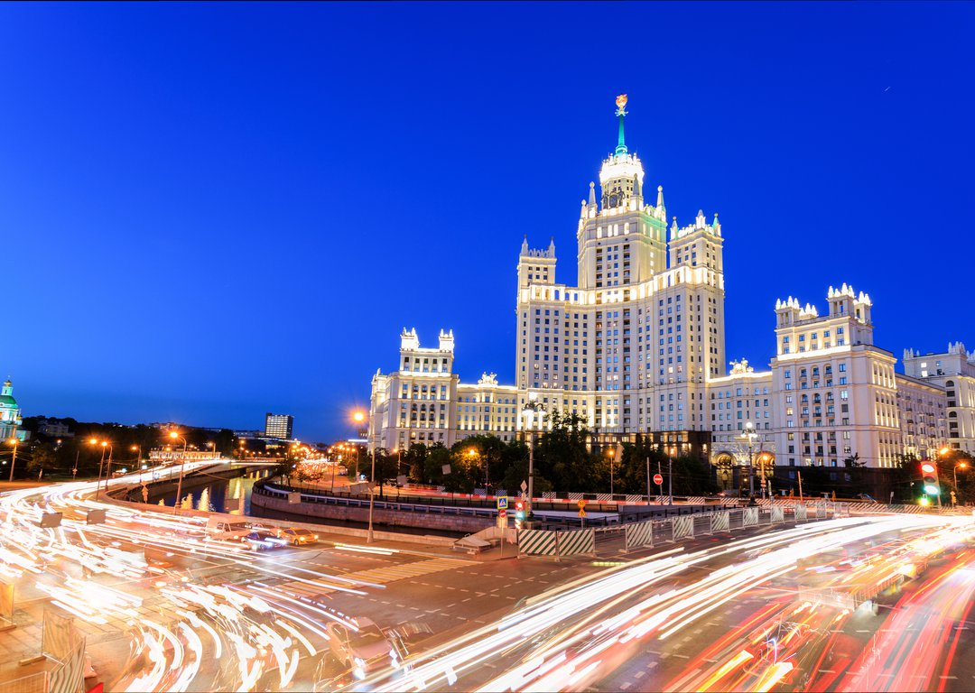 One of the Stalin's skyscrapers, Moscow image