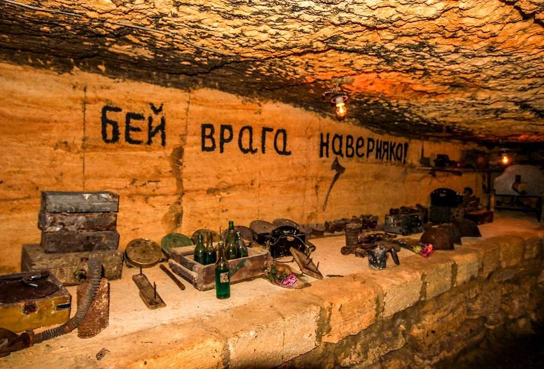 Catacombs of Odessa image