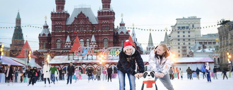 Red Square skating rink image