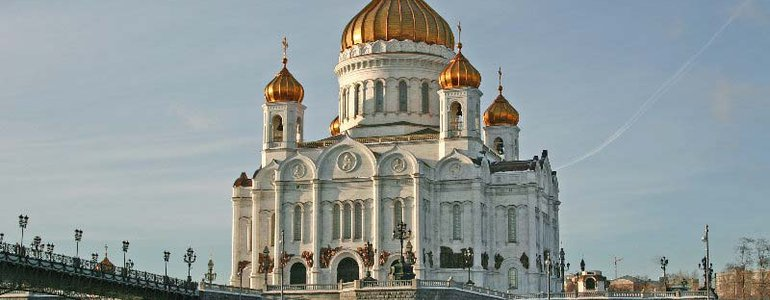 Cathedral of Christ the Saviour. image