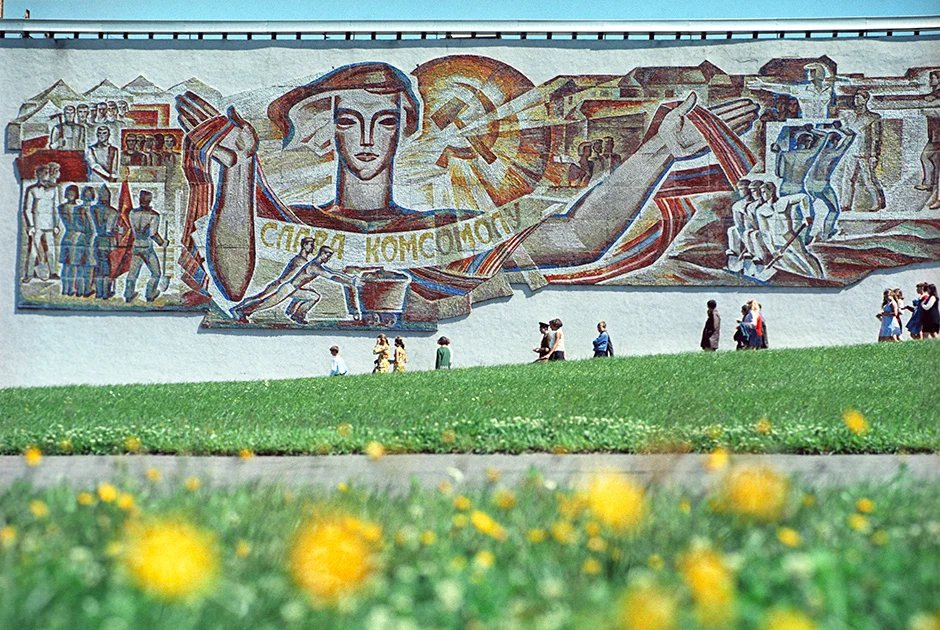 Part of mural on building erected in 1960s. Slogan: Glory to the Union of Communist Youth. Photo: James Robb image