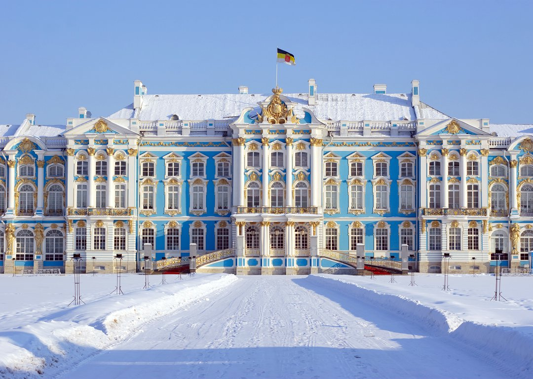 The Catherine Palace, Tsarskoye Selo image