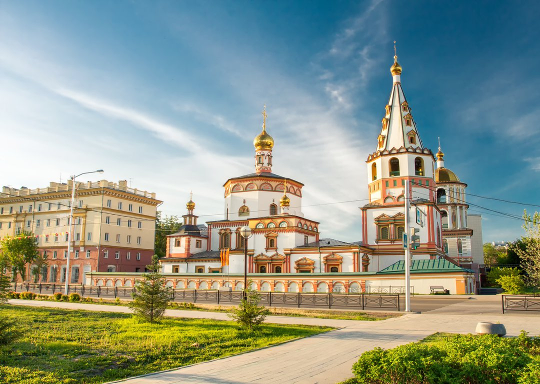 EPIPHANY CATHEDRAL image