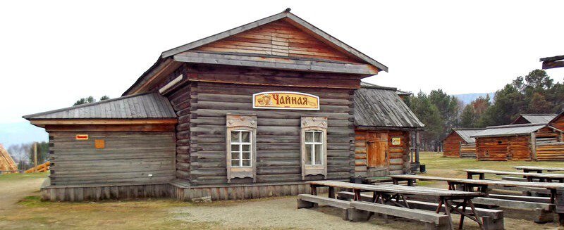 Wooden Tea-house in Taltsy museum image
